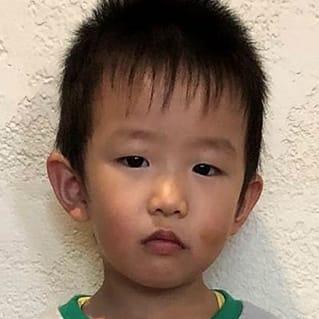 Binyu Chin William Chin Photo